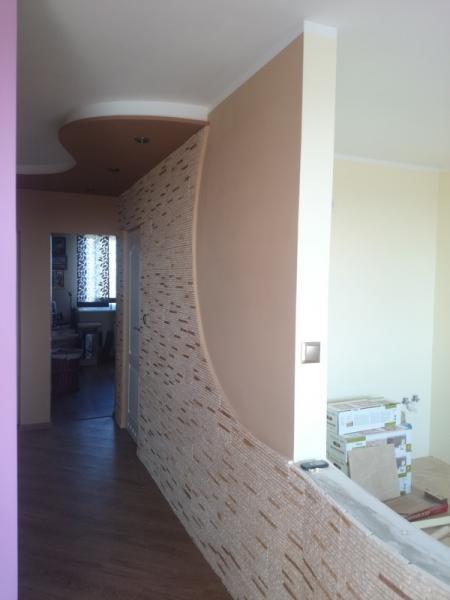 Wnętrze mieszkania 200